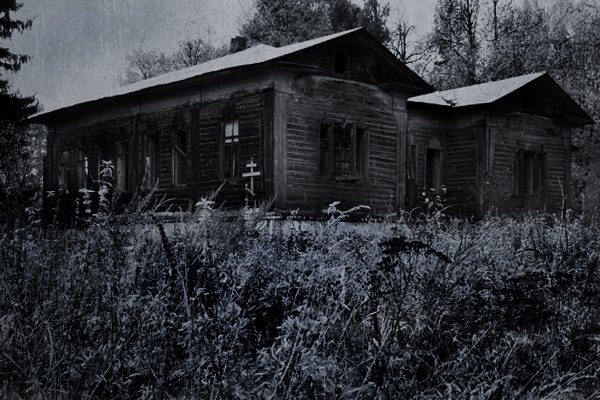 страшное мёртвое село
