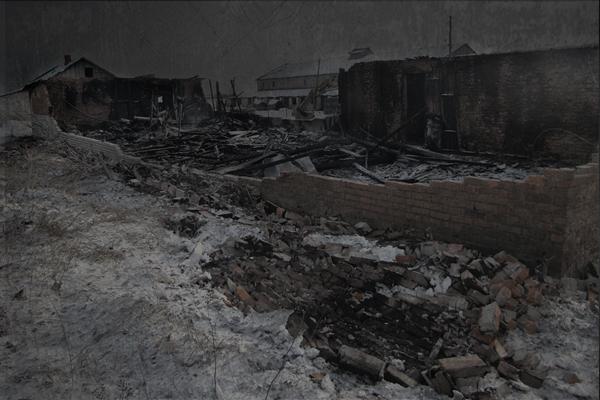 сгоревшая страшная деревня